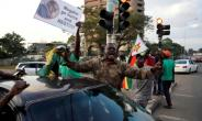 Zimbabweans took to the streets to celebrate when Robert Mugabe stepped down as president after 37 years in the power seat.  By Marco LONGARI (AFP/File)