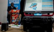 A new voting machine to be used during the Democratic Republic of the Congo's elections.  By John WESSELS (AFP/File)