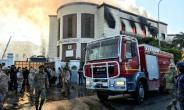 A fire truck and security officers outside Libya's foreign ministry in the capital Tripoli on December 25, after an attack that was claimed by Islamic State.  By Mahmud TURKIA (AFP)