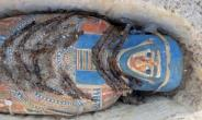 A handout picture released by the Egyptian Ministry of Antiquities on November 28, 2018 shows one of the newly-uncovered mummies.  By - (Egyptian Ministry of Antiquities/AFP)