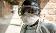 A health worker wearing protective equipment at a hospital in DRC's Bikoro, the rural region where the Ebola outbreak was first reported.  By MARK NAFTALIN (UNICEF/AFP/File)