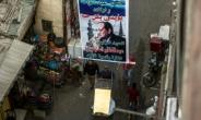 A picture taken on March 7, 2018 shows posters supporting Egyptian President Abdel Fattah al-Sisi hanging in a street in the downtown Cairo district of El-Gamaleya, where he was born.  By KHALED DESOUKI (AFP)