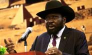 A post-independence power struggle between President Salva Kiir, pictured here in November 2017, and his former deputy Riek Machar led to all out civil war in South Sudan in 2013.  By ASHRAF SHAZLY (AFP/File)