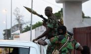 A soldiers' mutiny has raised security fears in Ivory Coast.  By SIA KAMBOU (AFP/File)