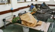 A 2008 cholera epidemic killed some 4,000 people.  By DESMOND KWANDE (AFP/File)
