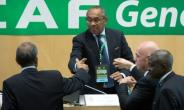 Ahmad Ahmad (C) of Madagascar is congratulated by FIFA president Gianni Infantino (2ndR) after being elected the new president of the Confederation of African Football (CAF) in Addis Ababa on 16 March 2017.  By Zacharias ABUBEKER (AFP/File)