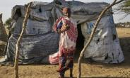 Aicha Younoussa fled Nigeria with her family four years ago to a refugee camp in southern Chad due to a threat from the Boko Haram Islamist insurgents.  By MICHELE CATTANI (AFP)