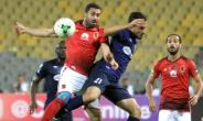 Al Ahly and Esperance battled to an eighth draw in 17 CAF competition meetings.  By STRINGER (AFP)