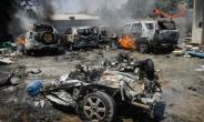 Al-Shabaab militants carry out regular attacks in Somalia, reportedly including this January 29, 2019 car bombing which killed two people in Mogadisu.  By Mohamed ABDIWAHAB (AFP/File)