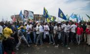 An opposition protest against the electoral process in Kinshasa on October 26. Many foes of the regime fear rigged polls in December.  By Junior D. KANNAH (AFP/File)