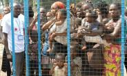 Angolan security forces have been accused of physical and sexual abuse of Congolese migrants.  By Sosthene KAMBIDI (AFP)