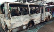 Attacks in anglophone western Cameroon have become more brazen in recent months. In July, vehicles in the bus terminal in Buea, a regional capital, were torched.  By - (AFP)