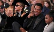 Beyonce and her husband Jay Z, pictured with their daughter Blue Ivy Carter, will headline an anti-poverty music festival in Johannesburg, South Africa.  By Christopher Polk (GETTY IMAGES NORTH AMERICA/AFP/File)