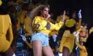 Beyonce (C) led an all-star line-up including Ed Sheeran, Jay-Z and Usher for the climax of a year of events celebrating the centennial of Mandela's birth.  By Larry Busacca (GETTY IMAGES NORTH AMERICA/AFP)
