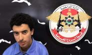 Britain submitted a request in 2017 to extradite Hashem Abedi (pictured May 2017) on suspicion of involvement in the bombing in May of that year in which 22 people -- many of them minors -- were killed.  By HO (LIBYA'S SPECIAL DETERRENCE FORCE/AFP/File)