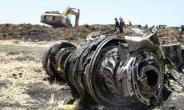 Debris of the Boeing 737 MAX 8 plane strewn over a crash site outside Addis Ababa.  By Michael TEWELDE (AFP)