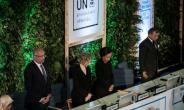 Delegates observed a minute's silence at the meeting's start.  By Yasuyoshi CHIBA (AFP)