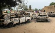 Despite government insistence Boko Haram is near defeat, in recent months the militant group has carried out major attacks, including a recent attack on a market that killed nine people.  By AUDU MARTE (AFP)