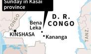 DRCongo train crash.  By  (AFP)