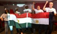 Egypt want the CAN to start a day earlier to make a long opening weekend of it.  By SEYLLOU (AFP/File)