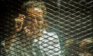 Egyptian photojournalist Mahmoud Abu Zeid, widely known as Shawkan, won UNESCO's World Freedom Prize in 2018 the year an Egyptian court sentenced him to five years in jail.  By Mohamed el-Shahed (AFP/File)