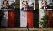 Egyptian President Abdel Fattah al-Sisi has said he has no ambition to stay after the end of his second term in 2022.  By MOHAMED EL-SHAHED (AFP/File)