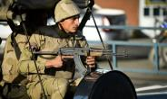 Egyptian security forces have been battling an insurgency from Islamic State group militants in North Sinai.  By MOHAMED EL-SHAHED (AFP/File)