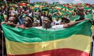 Ethiopian President Abiy's return of banned groups, talks with dissidents and peace with neighbouring Eritrea have been praised at home and abroad.  By YONAS TADESSE (AFP)