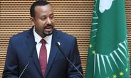 Ethiopia's Prime Minister Abiy Ahmed has promised that the next elections, which are scheduled for 2020, will be