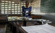 First results of the Dr Congo's December 30 election to choose a successor to longterm President Joseph Kabila were due on Sunday.  By Marco LONGARI (AFP)