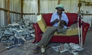 Fish leather is used to make hats, shoes and bags.  By TONY KARUMBA (AFP)