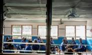 Free education was a key election pledge of President Julius Maada Bio.  By MARCO LONGARI (AFP/File)