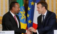 French president Emmanuel Macron (R) and Ethiopian Prime Minister Abiy Ahmed are both keen to present themselves as reformist leaders.  By Michel Euler (POOL/AFP)
