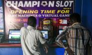 Gambling, especially in sport, has become a phenomenon across East Africa, driven by satellite and digital television, while smartphones enable online and app-based gambling.  By Isaac Kasamani (AFP/File)