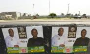 Gubernatorial campaigning in Rivers state, where the vote count was suspended on Sunday.  By PIUS UTOMI EKPEI (AFP)