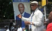 Guinea's opposition leader Cellou Dalein Diallo, pictured in July 2017, led a protest calling for elections.  By CELLOU BINANI (AFP/File)