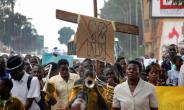 Homophobia is entrenched in many parts of Africa. In 2014, anti-gay campaigners rallied in Kampala, the Ugandan capital, after the country's Constitutional Court annulled a law toughening penalties for same-sex relations.  By ISAAC KASAMANI (AFP/File)