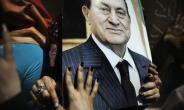 Hosni Mubarak ruled Egypt for three decades until 2011.  By MARCO LONGARI (AFP/File)