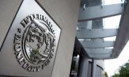 IMANI Alert:  IMF, Development Partners and GoG:  Fix Messy Mechanized Payroll before IMF Programme.