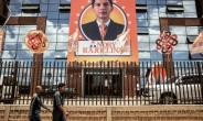 In Antananarivo, the glass headquarters of the Viva TV / FM group carries a huge portrait of its owner, Andry Rajoelina.  By GIANLUIGI GUERCIA (AFP)