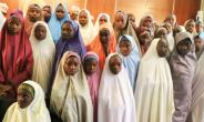 In March, Dapchi schoolgirls were taken to the Nigerian capital of Abuja to meet with the president after their kidnap ordeal was over. But hundreds today have refused to return to school out of fear.  By PHILIP OJISUA (AFP/File)
