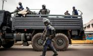 Insecurity has deepened in the Democratic Republic of Congo since President Joseph Kabila refused to leave office at the end of his second elected five-year term.  By Eduardo Soteras (AFP/File)