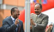Issues remain despite the rapprochement between Ethiopian premier Abiy Ahmed (L) and Eritrean President Isaias Afwerki (R), seen here at the July reopening of Eritrea's embassy in Addis Ababa.  By MICHAEL TEWELDE (AFP)
