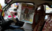It is not the first time The Daily Monitor has been targeted by the Ugandan government.  By ISAAC KASAMANI (AFP/File)