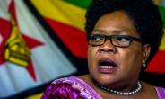 Joice Mujuru was Robert Mugabe's vice president from 2004 until he abruptly fired her in 2014 and later expelled her from the ruling ZANU-PF.  By - (AFP/File)