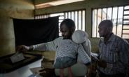 Just under 628,000 people were registered to vote in Gabon's presidential election, which is home to 1.8 million people.  By Marco Longari (AFP/File)