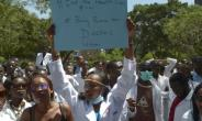 Kenyan medical students protested on January 19 in solidarity with doctors striking over poor working conditions.  By SIMON MAINA (AFP/File)