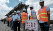 Kenya's government has dismissed allegations of racism on the Chinese-built railway project.  By Yasuyoshi CHIBA (AFP/File)