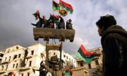Libya has been mired in power struggles since the 2011 NATO-backed uprising.  By Abdullah DOMA (AFP)