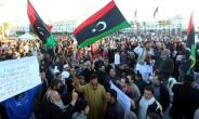 Libyans demonstrate against eastern Libya's strongman Khalifa Haftar and in support of the Islamist-led Benghazi Defence Brigades (BDB), on March 10, 2017 in Tripoli.  By MAHMUD TURKIA (AFP/File)